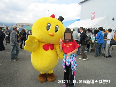 IMG_8751b.jpg