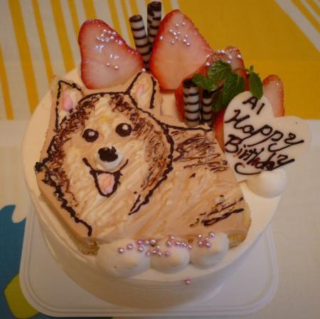 あいちゃんケーキ。