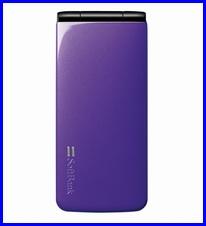 002P-Purple.jpg