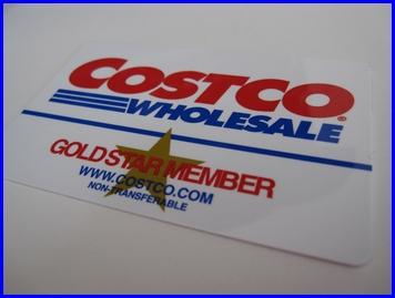 costco-2010-1-22.jpg