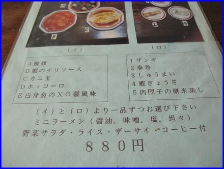 daisyo-2011-3-5-2.jpg