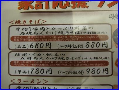 typhoon-k-2010-4-17-2.jpg