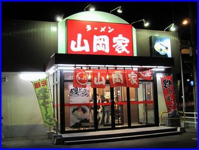 yamaokaya-2010-5-7.jpg
