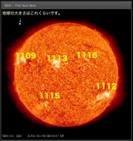 sunspot-2010-1019.jpg