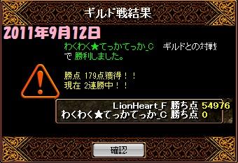RedStone 11.09.12[02]