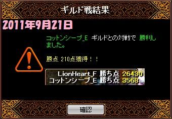 RedStone 11.09.21[02]