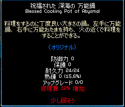 09111203.jpg