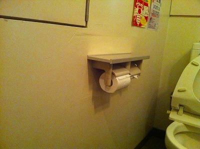 OZトイレ