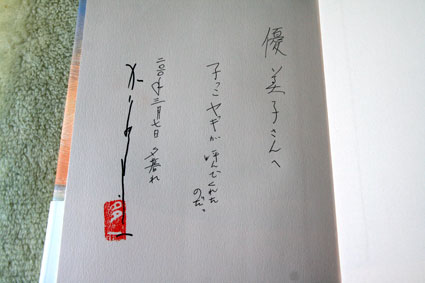 IMG_9386ss.jpg