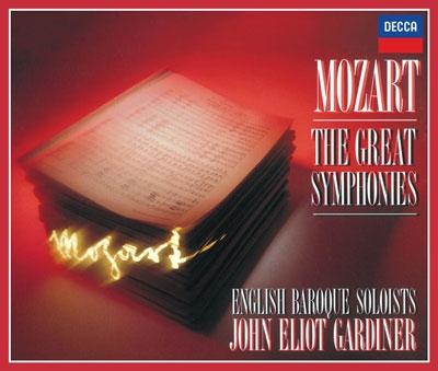 ガーディナー モーツァルト交響曲