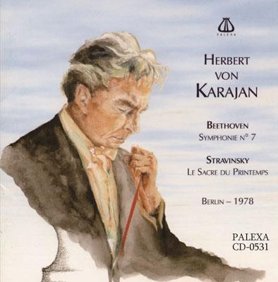 カラヤン ベートヴェン交響曲第7番ストラヴィンスキー「春の祭典」