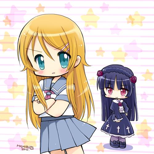 桐乃と黒猫