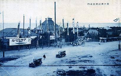 霞ヶ浦遊楽園1