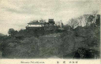 大正頃の福知山城跡