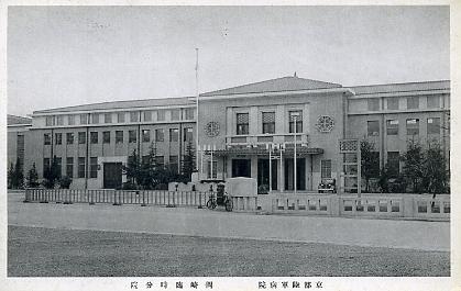 京都陸軍病院
