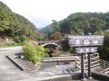 昇仙峡紅葉サイクリング7