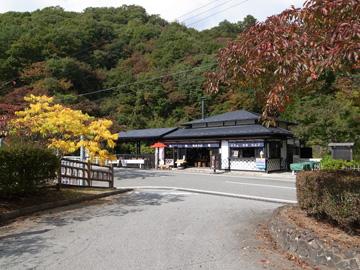 昇仙峡紅葉サイクリング22
