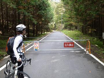 昇仙峡紅葉サイクリング34