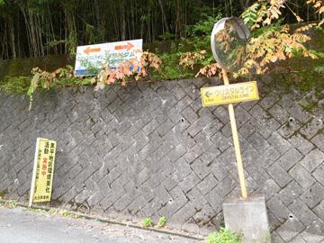 昇仙峡紅葉サイクリング35
