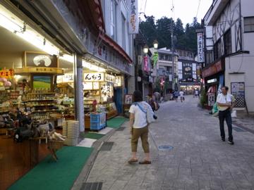 奥志賀林道&関田峠サイクリング(その2)3
