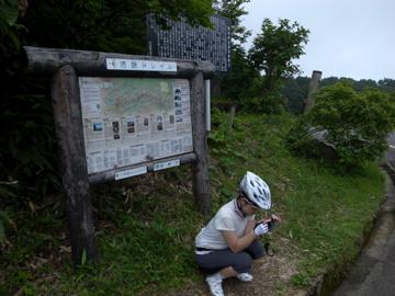 奥志賀林道&関田峠サイクリング(その3)31