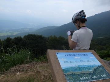 奥志賀林道&関田峠サイクリング(その3)36