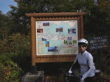 秋山郷紅葉サイクリング(その1)24