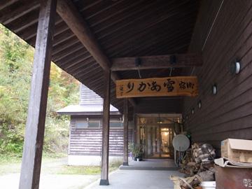 秋山郷紅葉サイクリング(その1)30