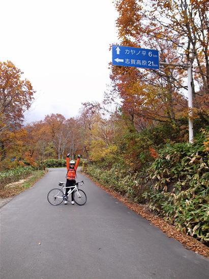 秋山郷紅葉サイクリング(予告)1