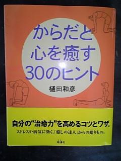 DVC00110_M_20100421103322.jpg