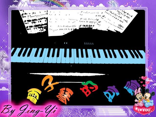 piano-1.jpg