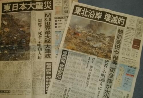 20113.11地震4