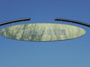 闃ア隕九く繝」繝ウ繝・117_convert_20110427225139