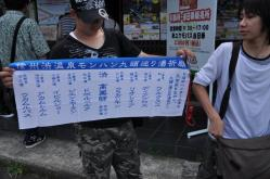 貂区クゥ豕会シ胆019_convert_20110820201913