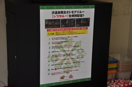 貂区クゥ豕会シ胆158_convert_20110829204525