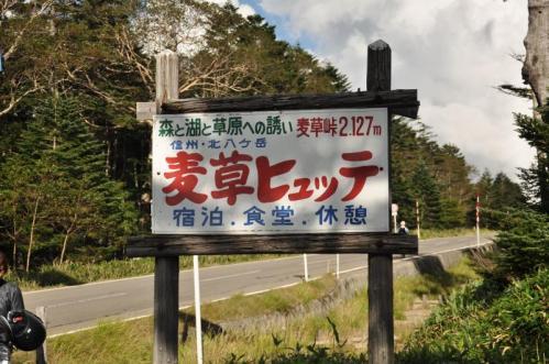 繧「繝輔ぎ繝ウ繝・・_066_convert_20110916192032