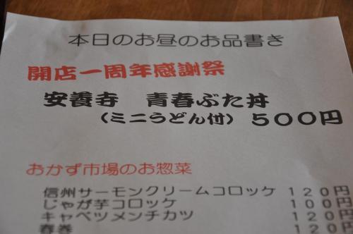 DSC_0008_convert_20120318205448.jpg
