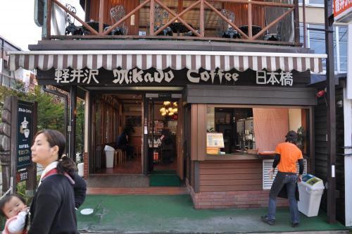 DSC_0049_convert_20111120144729.jpg