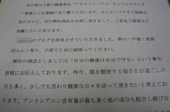 P1070914.jpg