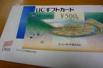 P1080024.jpg