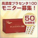 img_product_9170847204b9e6261d3b3f_20100318134212.jpg