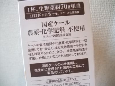 DSCF9370.jpg