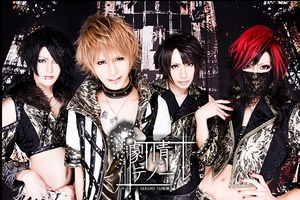 20131008_tenor