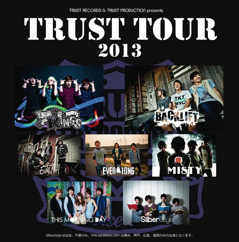 trusttour2013