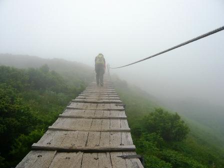 霧の中登る