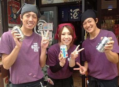 3_20121203224612.jpg