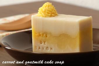 ケーキ石鹸1