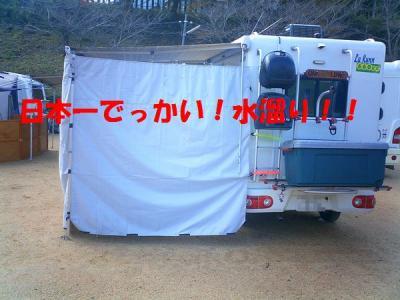 CIMG2829.jpg