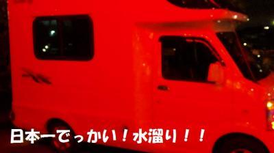 DVC00403.jpg