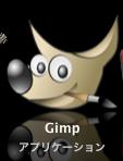 gimp2.png